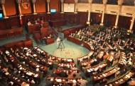 تونس تسبق بريطانيا وأميركا وكل العالم العربي في مجال حقوق المرأة!