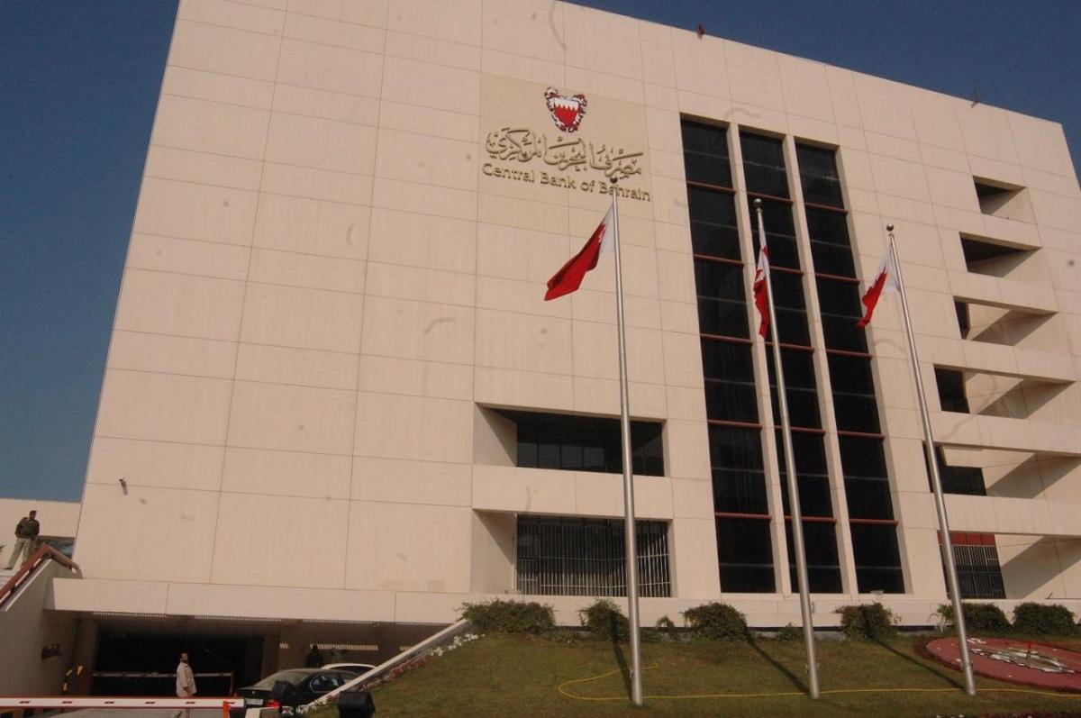 البحرين تستنجد بإصدار السندات لتحسين وضعها المالي