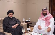 كيف أثّرت أزمة قطر في ميزان القوى في الشرق الأوسط