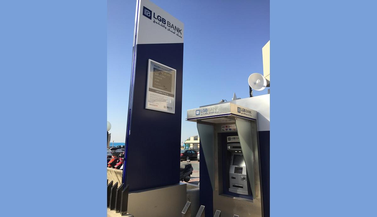 بنك لبنان والخليج يُركِّب صرّافاً آلياً عند مدخل النادي العسكري في بيروت