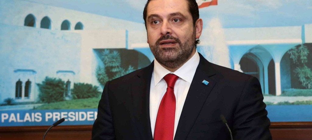 ماذا ينتظر لبنان بعد إستقالة سعد الحريري؟