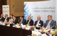 الأردن يستهدف تنمية الأعمال التجارية الصغيرة ليُنعِش الإقتصاد