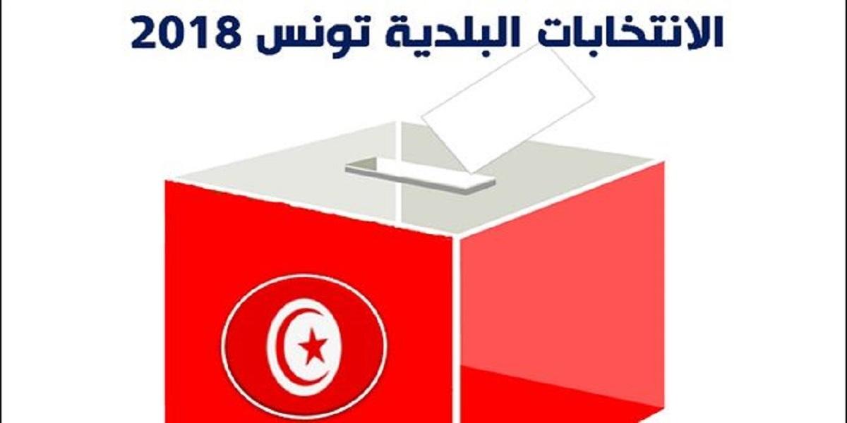 تونس: قراءة في نتائج الانتخابات البلدية