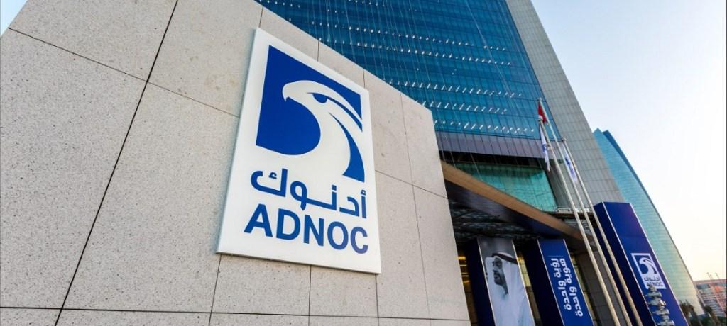أبو ظبي تستعد للبدء في بيع إمتيازات التنقيب وإنتاج النفط والغاز