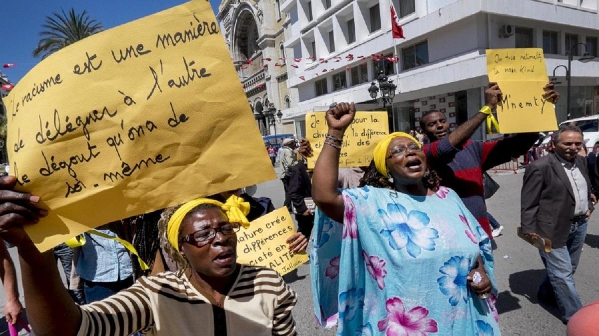 الأولى مرة أخرى!... تونس تُجَرِّم العنصرية