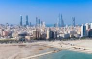 الإصلاحات التجارية والإستثمارية تُعزّز بيئة الأعمال في البحرين