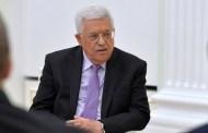 مسعى فلسطيني جديد للحصول على عضوية الأمم المتحدة