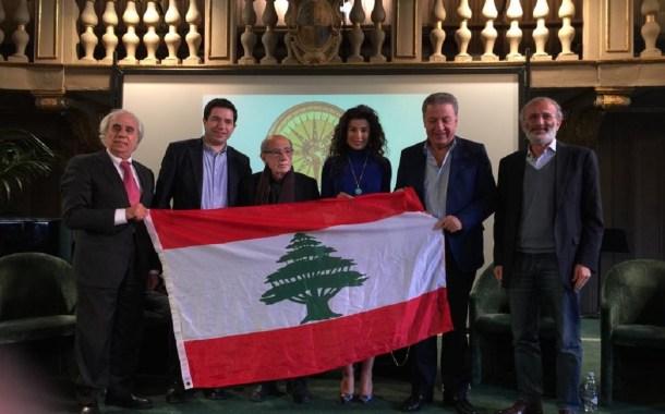 لبنان ضيف