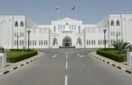 الاستراتيجية خلف الكليات الحربية الجديدة في الخليج