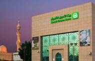 إندماج مصرفي كويتي جديد يعكس عمليات الدمج الأوسع في الدول الخليجية