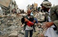 السعودية تُطلق مبادرات إنسانية واقتصادية في اليمن لضمان تأثيرها في المدى الطويل