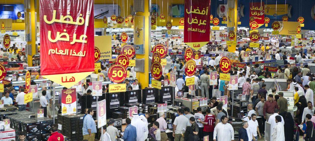إتجاهات جديدة تواجه قطاع التجزئة في المملكة العربية السعودية