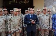 مصر: صراعٌ بين السيسي والمؤسسة العسكرية على السيطرة السياسية
