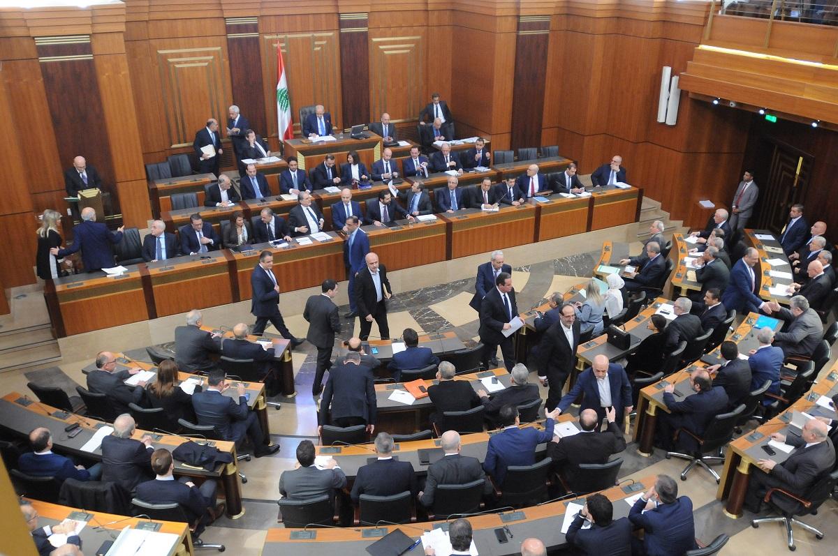 رسالة مفتوحة إلى نواب الأمة في لبنان: بيدكم وقف الإستدانة، بيدكم تصفير العجز