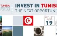 إنخفاض الإستثمار الأجنبي المباشر يُعثِّر نمو الإقتصاد التونسي