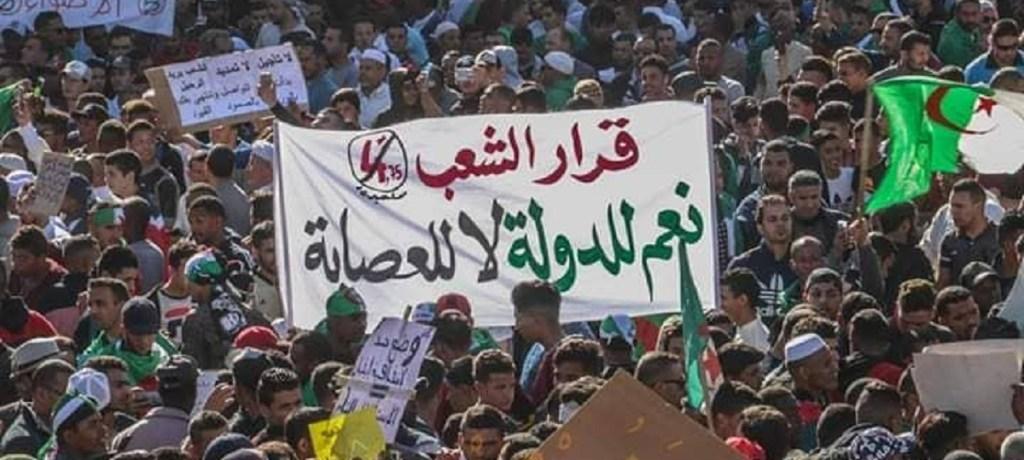 أزمة إقتصادية كبرى تلوح في أفق الجزائر على وقع الأزمة السياسية