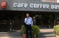 وسقط ملك القهوة