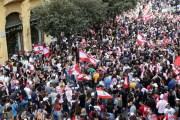 بطاقة اعتذار إِلى الجيل اللبنانـي الجديد