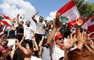 ويلات عدم المساواة تُوحّد اللبنانيين بكل مشاربهم وتدفعهم إلى الإنتفاض