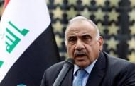 السيادة العراقية لا تُنتَقَص فقط بوجود قواتٍ أميركية