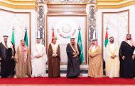 هل السعودية والإمارات والبحرين باتت قريبة من إنهاء مقاطعة قطر؟