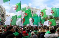 هل باستطاعة الجزائر تَخَطّي أزمتها الإقتصادية المَديدة؟