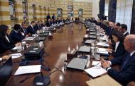 لبنان: الخطة الإقتصادية بين الشرعيّة الأخلاقية وشرعيّة الشارع