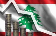 أزمات لبنان وتداعياتها