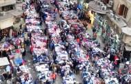 الإقتصاد غير الرسمي الضخم في مصر يُعقِّد استجابتها للوباء