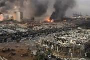 بيروت تحرقُ القلبَ و تستغيث... كفى كفى