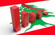 لبنان: المأساة من عدم فعل أي شيء