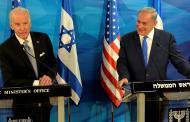 إسرائيل هي مفتاح الربط في سياسة بايدن تجاه إيران