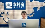 كيف تستخدم الصين التكنولوجيا المالية للهَيمَنة الإقتصادية على العالم