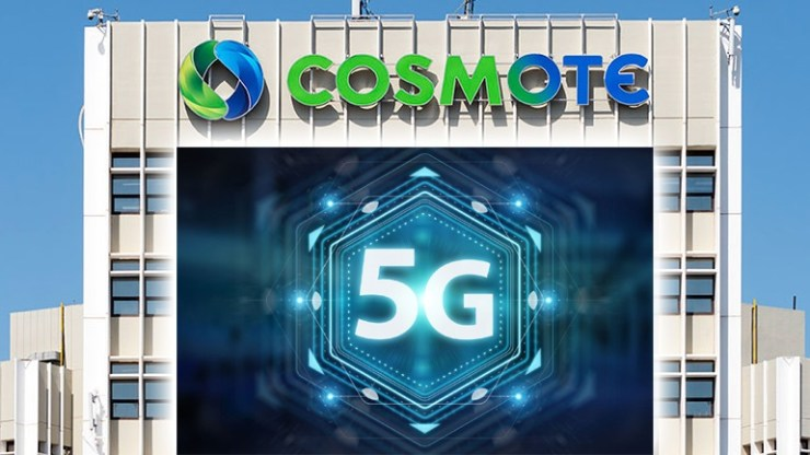 COSMOTE: Δοκιμή 5G δικτύου στην Ελλάδα με ταχύτητες σταθερά πάνω από 100Gbps