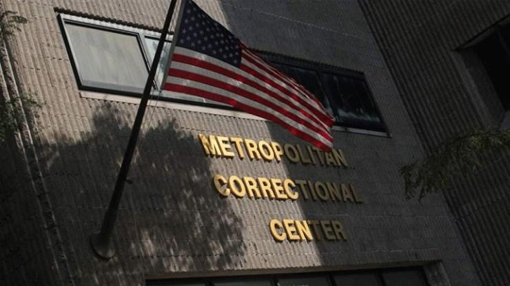 ΗΠΑ: «Σοβαρές παρατυπίες» στη φυλακή όπου πέθανε ο Έπσταϊν