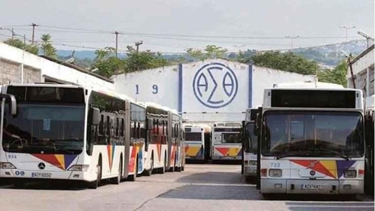 Δωρεάν σήμερα η μετακίνηση με τα λεωφορεία του ΟΑΣΘ