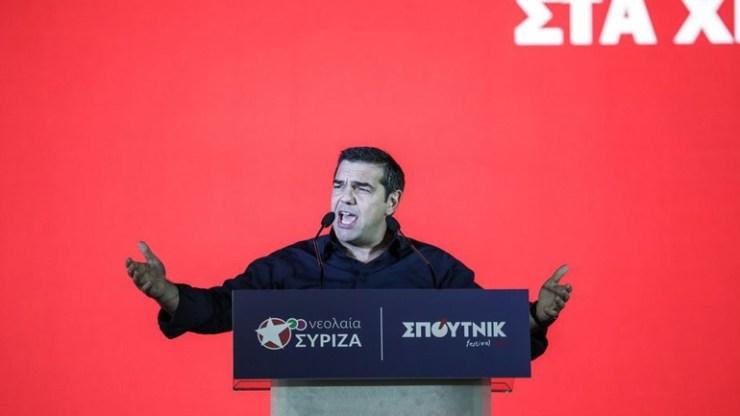 Αλ. Τσίπρας: Οι νέοι να πάρουν το κόμμα στα χέρια τους και να φτιάξουν τον ΣΥΡΙΖΑ της νέας εποχής