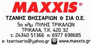 tzanhs maxis 3