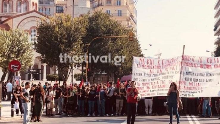 Πορεία για την παιδεία στη Θεσσαλονίκη - Υπό κατάληψη έξι σχολές του ΑΠΘ