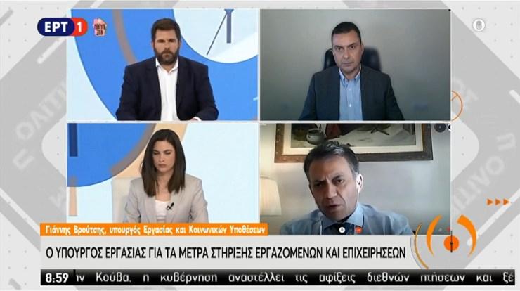 Γ. Βρούτσης: Πρώτο μας μέλημα η διασφάλιση των θέσεων εργασίας (video)