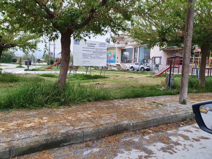 Παράταξη «Αλλάζουμε»: Ο κακός προγραμματισμός της Δημοτικής Αρχής γέμισε σκουπίδια και χόρτα την Ελασσόνα