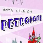 Petropolis av AnyaUlinich