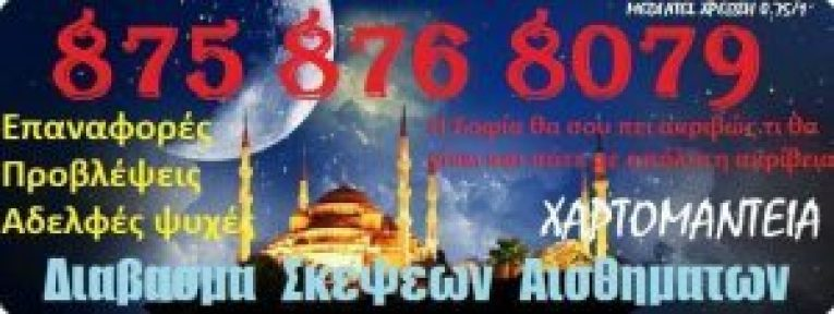 zwdia-66