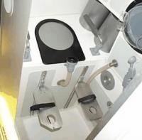 De ruimte-WC doet  </p data-recalc-dims=