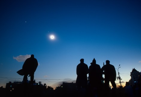 Potpuna pomrčina Sunca u Novosibirsku