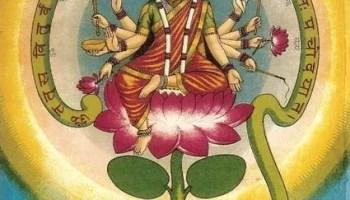 Gayathri . Gayatri Mantra was  By Viswamitra.jpg