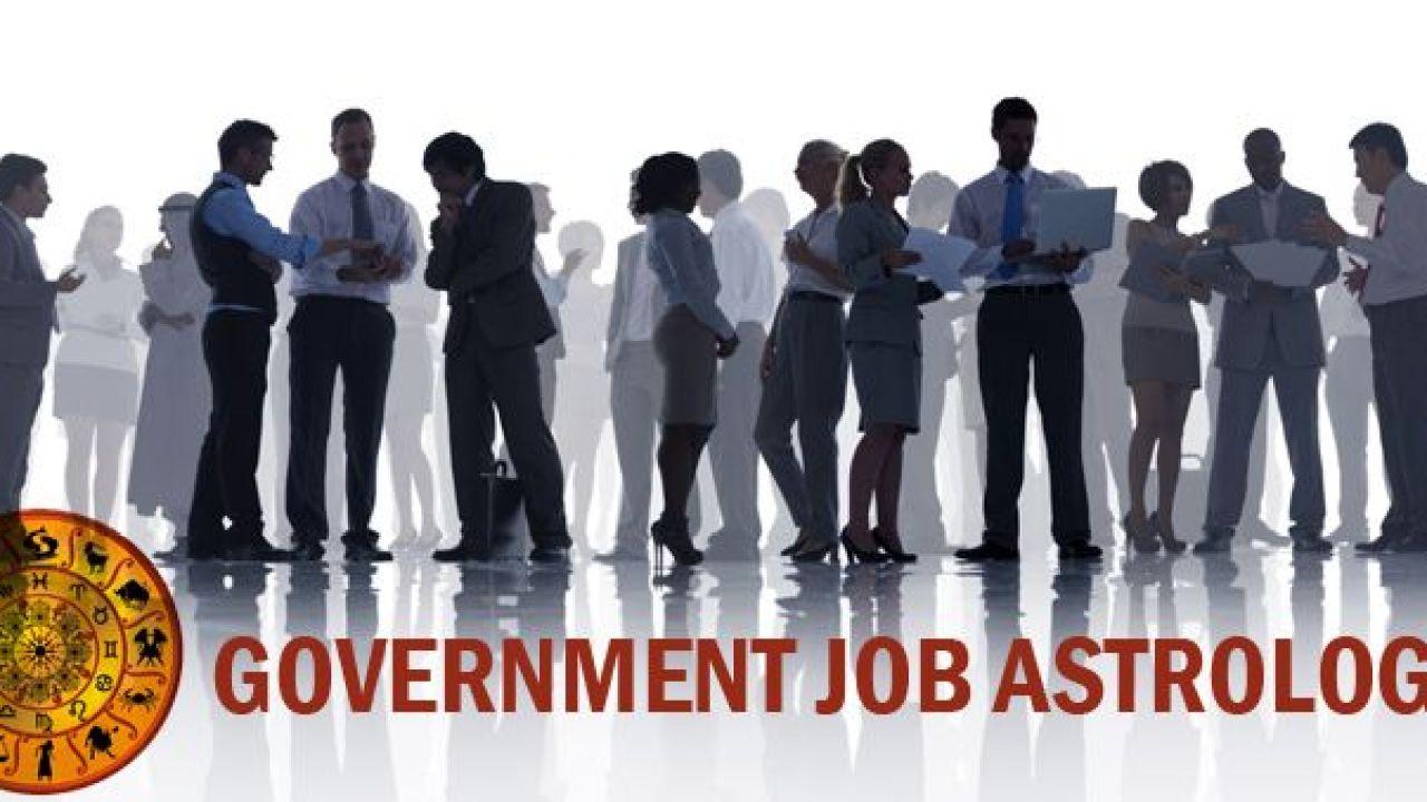 Government Job Astrology | Sarkari Naukri Yoga in Kundli| Astrologer