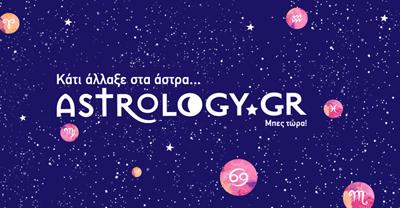 Astrology.gr, Ζώδια, zodia, Γιατί οι άνθρωποι έχουν μπλε μάτια και τι σημαίνει;