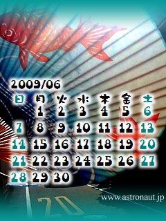 200906calb