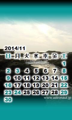 201411calb